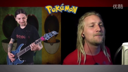 【331Erock】宠物小精灵 Pokémon Meets Metal (2016) w⁄ Rob Lundgren