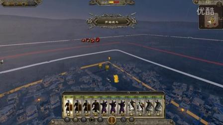 阿提拉全面战争 拉赫姆战记 10 阿克苏姆覆灭记