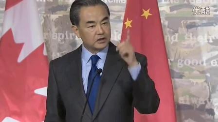 中国外交部!!粉丝速来报道!!队长:王毅