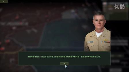 战争游戏红龙 第二次朝鲜战争战役(11)干沉库兹涅佐夫号·清理黄海