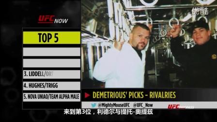 UFC5大宿敌 嘴炮与人斗与羽量级斗