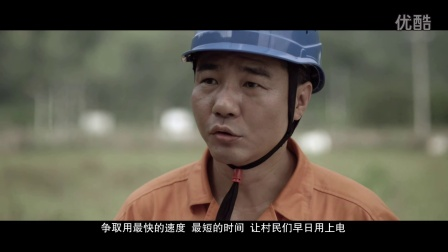 惠州微电影