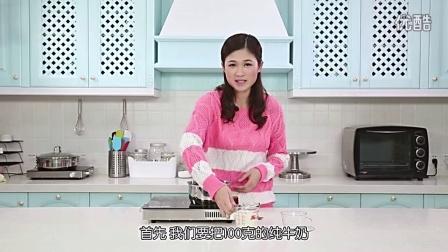 《Tinrry下午茶》教你做焦糖布丁之焦糖牛奶[高清]