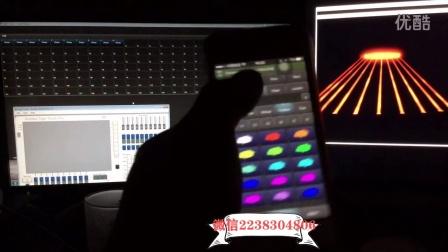 Avolites Tiger Touch Remote手机远程控制