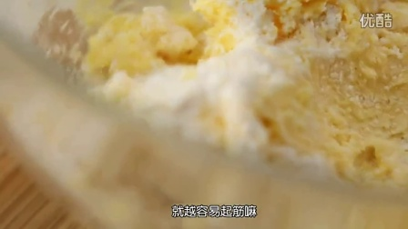 《Tinrry下午茶》教你做酥到掉渣的黄油曲奇[高清]_3