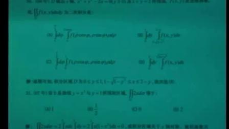02_01_2[WisMencoder Encoded]