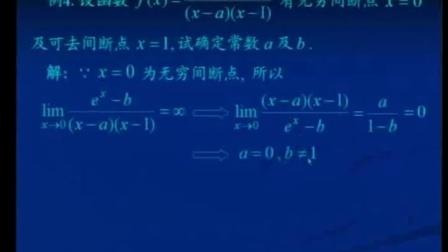 01_02_1[WisMencoder Encoded]