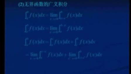 02_01_1[WisMencoder Encoded]