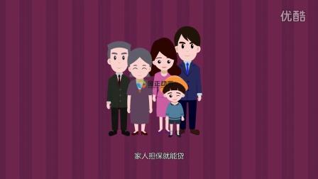 聊城农商银行家庭主办行业务《幸福+》品牌推介动画