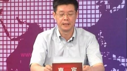 2016.07.21.市级网上商城政府采购新闻发布会