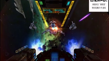 Pico Neo VR游戏 《星际战争》