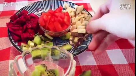 椰奶西米露水果捞