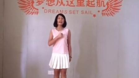 竹子的春天 语言艺术培训 首次开场主持词比赛