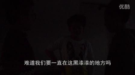 广东省教育系统微电影征集大赛第一名作品《变形记》惠州市南坛小学实验学校