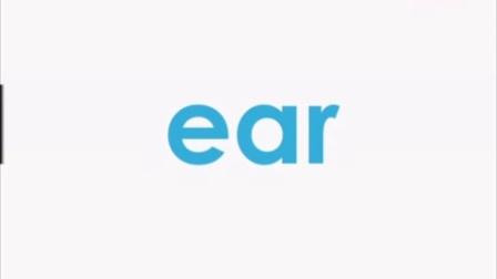 自然拼读Phonics eer ear
