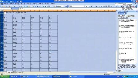 芮城县中小学教师信息技术应用测试题26