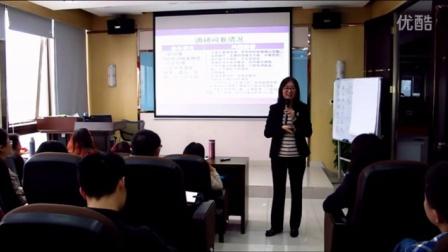 郭美,企业培训管理课程