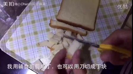 面包布丁玫瑰花茶美食炎热夏季的