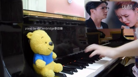 薛之谦 演员 感人走心钢琴版_tan8.com