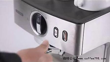 灿坤咖啡TSK-1837 意式咖啡机 咖啡壶 打奶泡 -嘉轩贸易