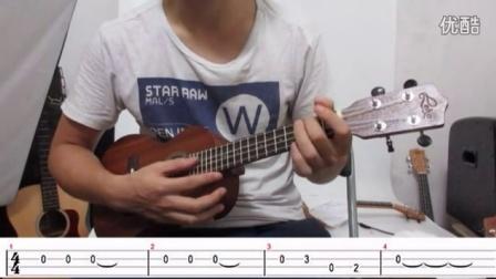 老工匠乐器尤克里里零基础入门教学(第二课)认识四线谱(简谱)