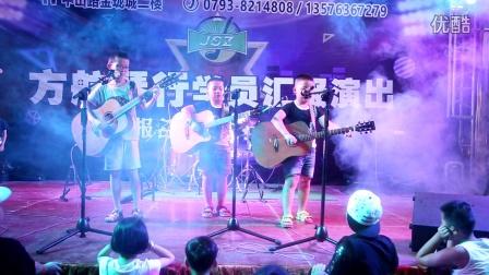 方航琴行2016暑期学员汇演第一场——林奕帆、张钰俊、张钰杰《欢乐颂》