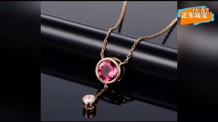 珠宝首饰加工厂 广州正东珠宝厂 OEM国内外十大珠宝品牌代工 个性设计定制结婚钻戒 时尚晚装