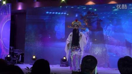 2016年唱响慈爱共筑民族梦汕尾总决赛