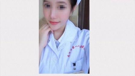 护士陷不雅照风波 南宁护士门8分钟视频引爆网络