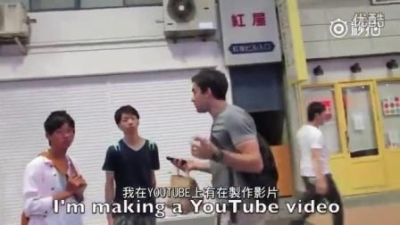 外国人在街头测试日本人的英文程度中文字幕