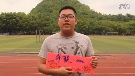 广西科技大学机械工程学院外联部宣传片