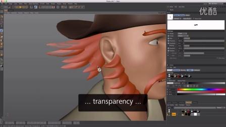 The Next Brush Strokes for BodyPaint 3D