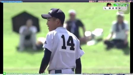 20160723日本各地区甲子园选拔赛2