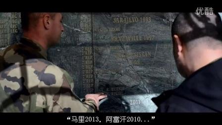 探秘法国特种——第二外籍伞兵团GCP伞降突击队(3)射击训练