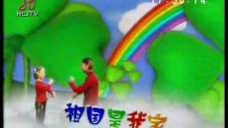 黑龙江卫视-小天鹅