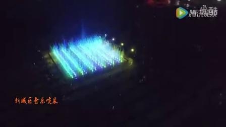 长武新广场