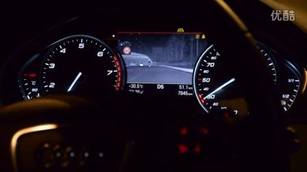 16款奥迪A8L 夜视功能改装实录效果!