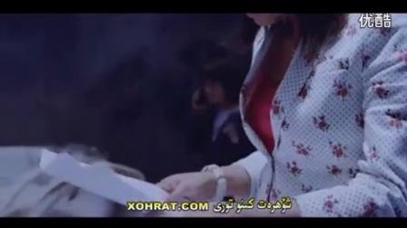 SRK KINO MV NAHXA