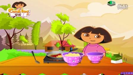 爱探险的朵拉 美味的腰果鸡肉 迪亚哥 朵拉历险记动画片中文版 高清