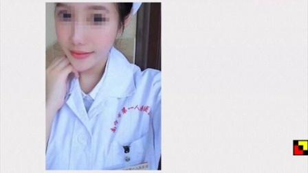 护士陷不雅照风波 南宁护士门不雅照三部视频疯传