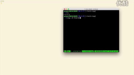 Learn Emacs in 21 Days: Day 16