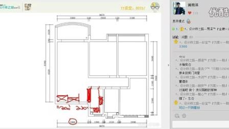 室内设计平面方案优化_标清