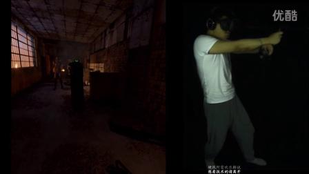 【硬汉阿雷】VR游戏虚拟现实世界试玩系列
