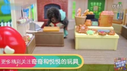 面包坊蛋糕西饼屋猪猪侠 米奇妙妙屋