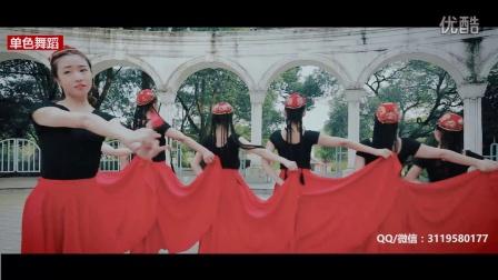 单色舞蹈中国舞教练班学员毕业成果《掀起你的盖头来》 零基础中国舞教练培训