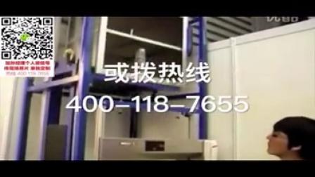 江苏省宿迁市泗洪县杂物传菜货梯报价 咨询400-118-7655 货梯尺寸 电梯价格