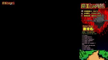 【魔王GAMES】2D像素恐怖解谜游戏,午夜12点的学校/P2