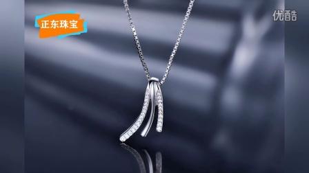 结婚戒指个性设计定制 K金钻石黄金珠宝首饰加工厂 国内一线珠宝品牌代工厂 广州正东珠宝首饰厂