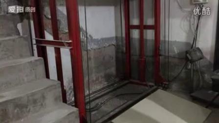 江苏省宿迁市泗洪县货梯安装 杂物货梯升降机多少钱 小型升降平台