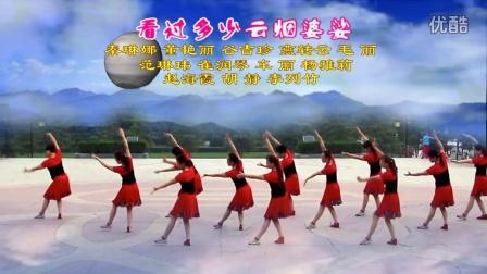 嫦娥 廖弟老师编舞 侯马北站铁路俱乐部舞队